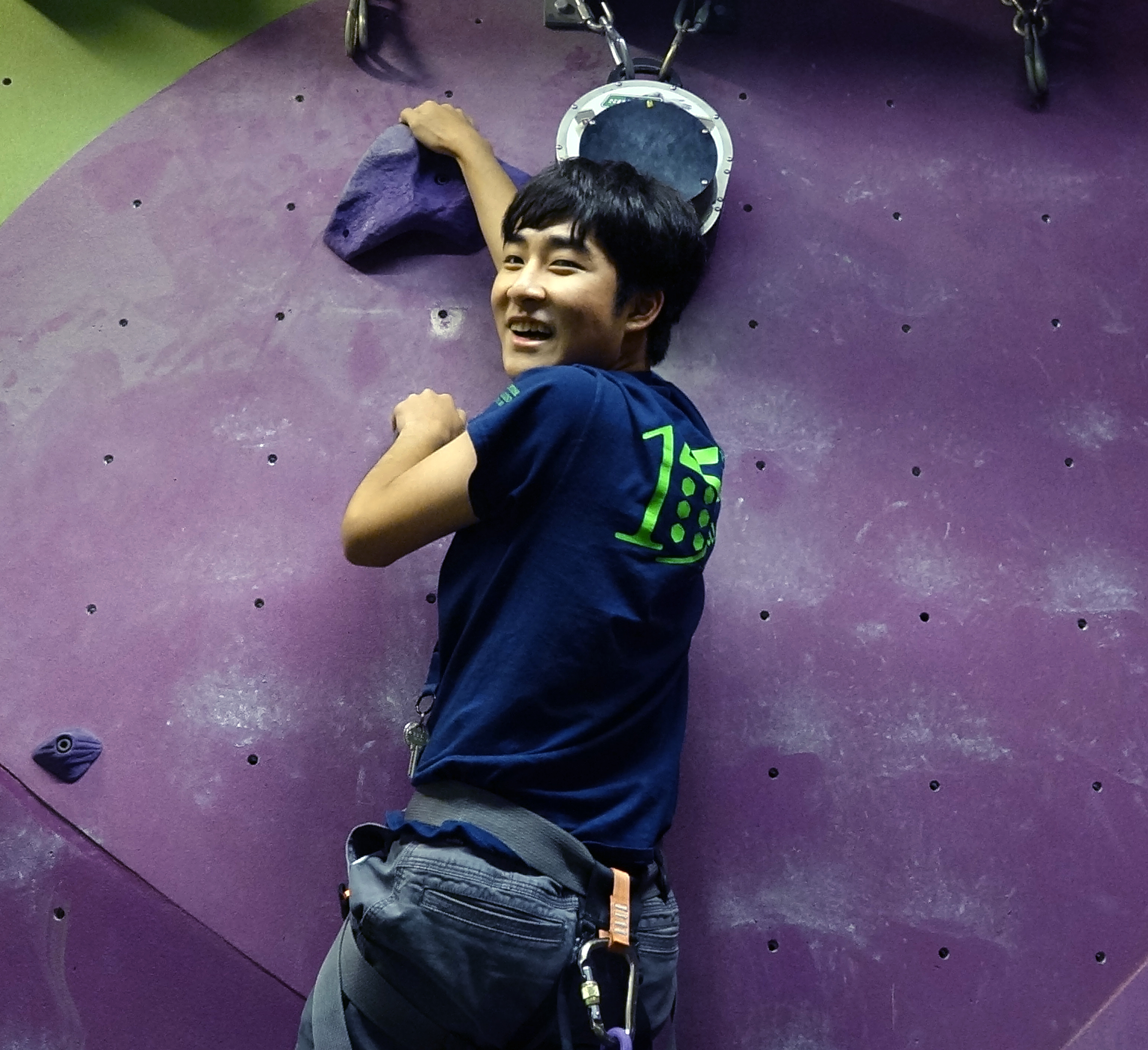 Seyoon Participates In Rock Climbing While Attending Sports Camp Weekend.